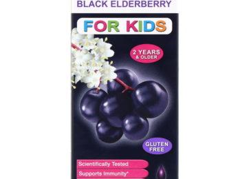 Топ-10 детских конфет и добавок с бузиной на Айхербе в 2019 году
